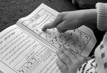 enfant-lire-arabe