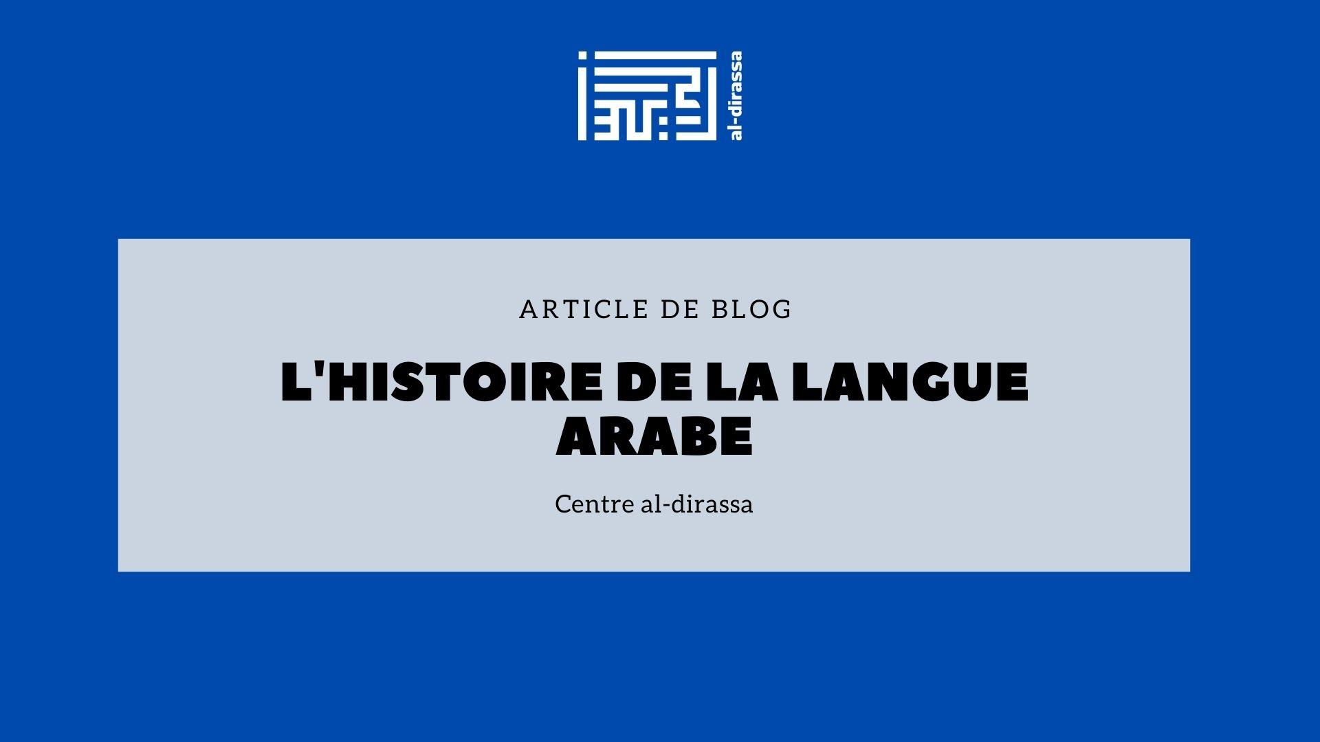 L'histoire de la langue arabe