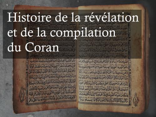 hostire-compliation-et-revelation-coran