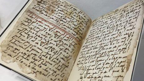 le plus vieux Coran du monde contient ayat al-kursi
