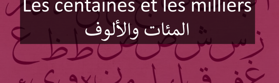 centaines-milliers-arabe