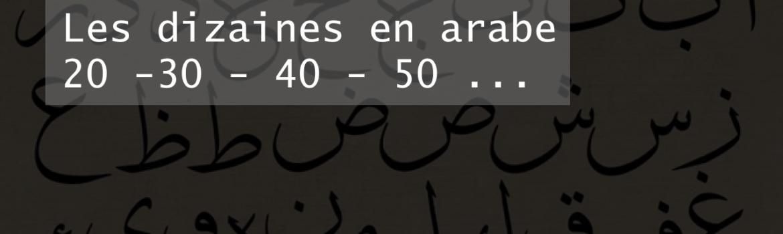 dizaines-arabe