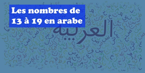 nombre-13-a-19-arabe