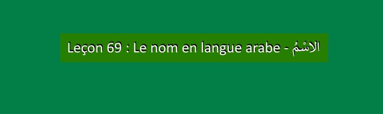 nom-en-langue-arabe