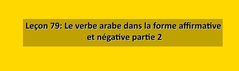 verbe-arabe-affirmation-negation