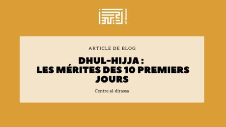 Dhul-Hijja les mérites des 10 premiers jours