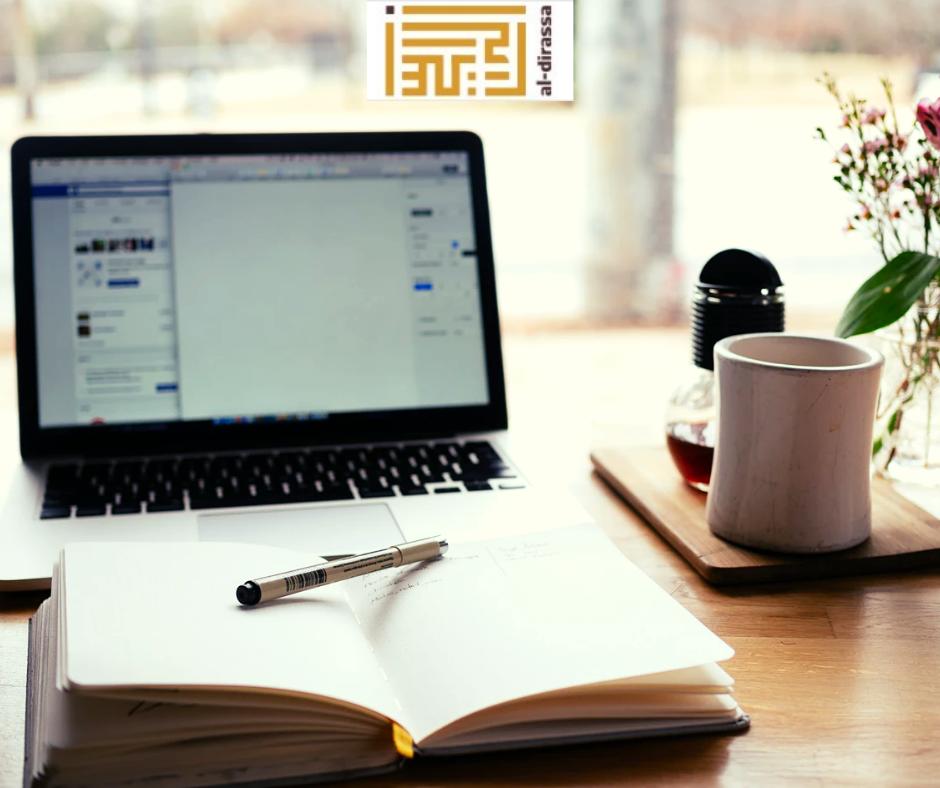 apprentissage de l'arabe en ligne pour booster votre carrière professionnelle
