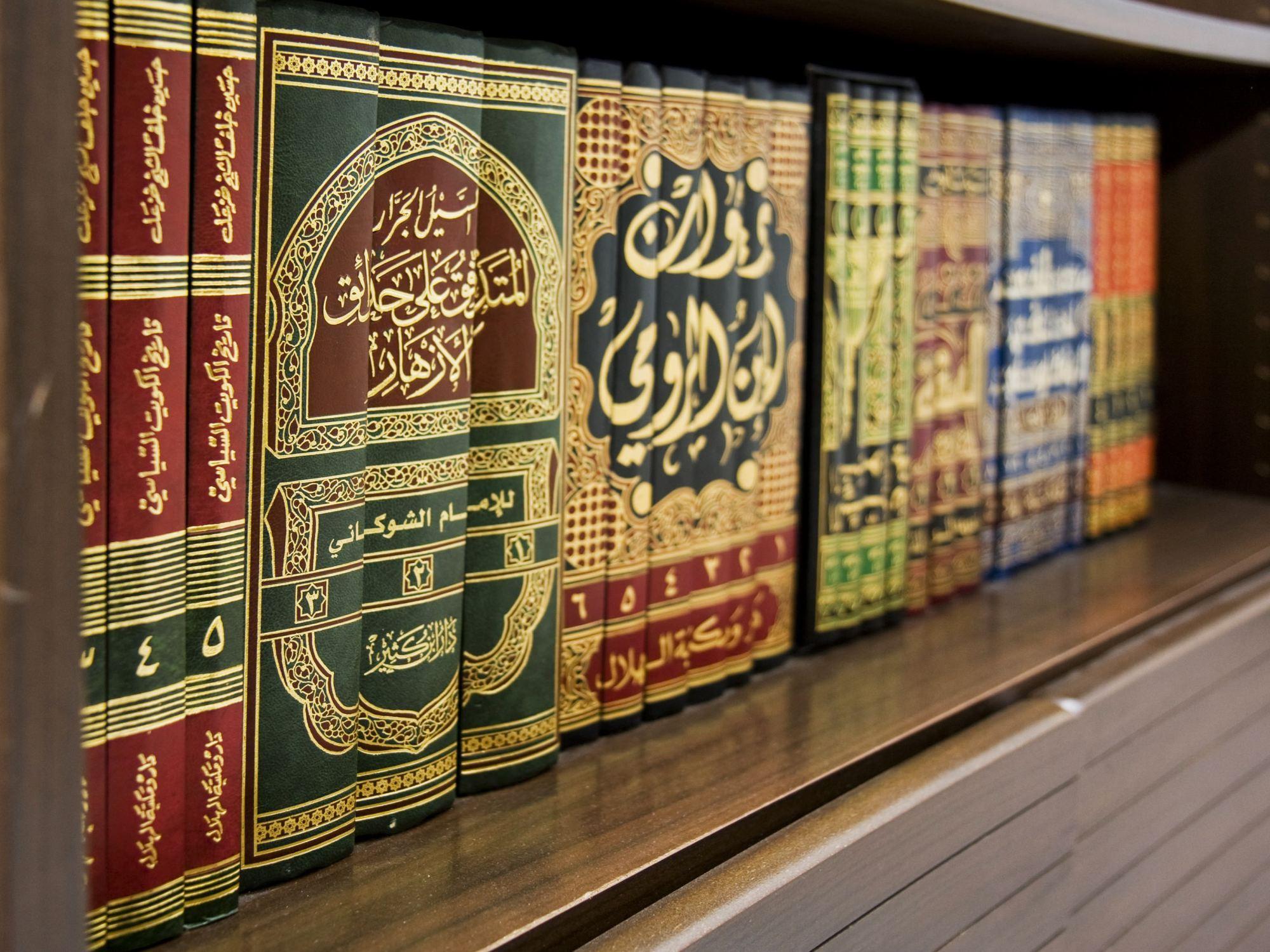 apprendre l'islam en ligne