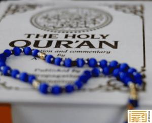 Apprendre le Saint Coran en ligne