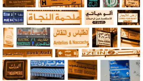 Comment-apprendre-larabe.jpg|arabe.jpg