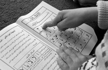apprendre-larabe-centre-al-dirassa1.jpg
