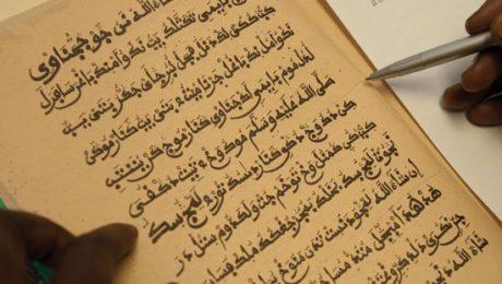 arabic-language-history.jpg