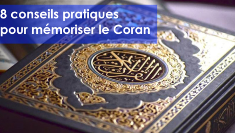 conseil-apprendre-Coran.png