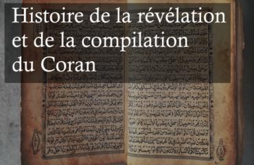 histoire-révélation-du-Coran.png