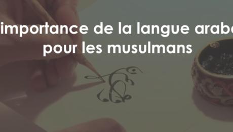importance-de-la-langue-pour-les-musulmans.png
