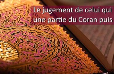 reciter-le-Coran.png