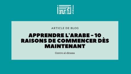 Apprendre l'arabe - 10 raisons de commencer dès maintenant