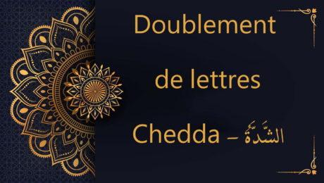 doublement des lettres chedda