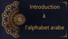 introduction aux lettres arabes