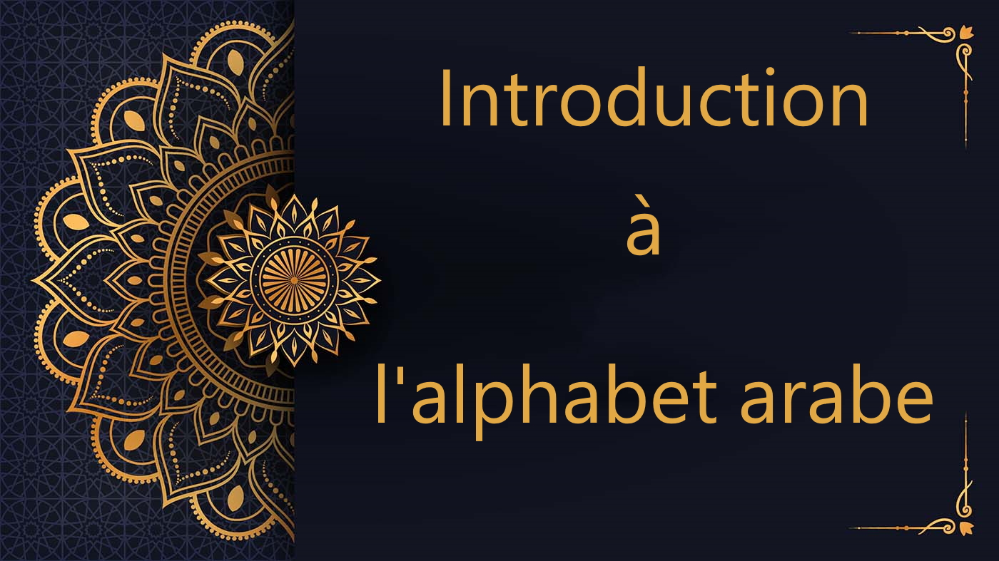 introduction aux lettres arabes