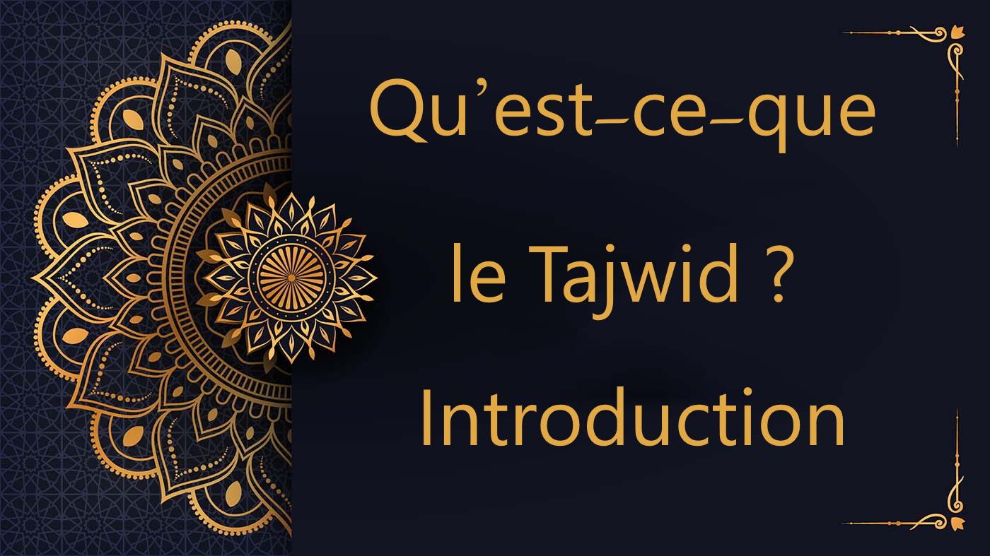 introduction au tajwid - cours de Coran gratuit