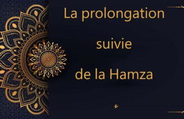 La prolongation suivie de la Hamza - ء - cours de Coran gratuit