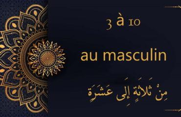 3 à 10 au masculin - مِنْ ثَلاثَةٍ إِلَى عَشَرَةٍ - cours d'arabe gratuit