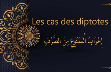 cas diptotes - cours d'arabe gratuit