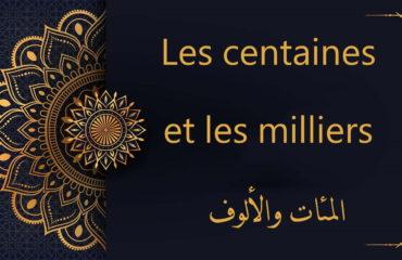 centaines et milliers - cours d'arabe gratuit