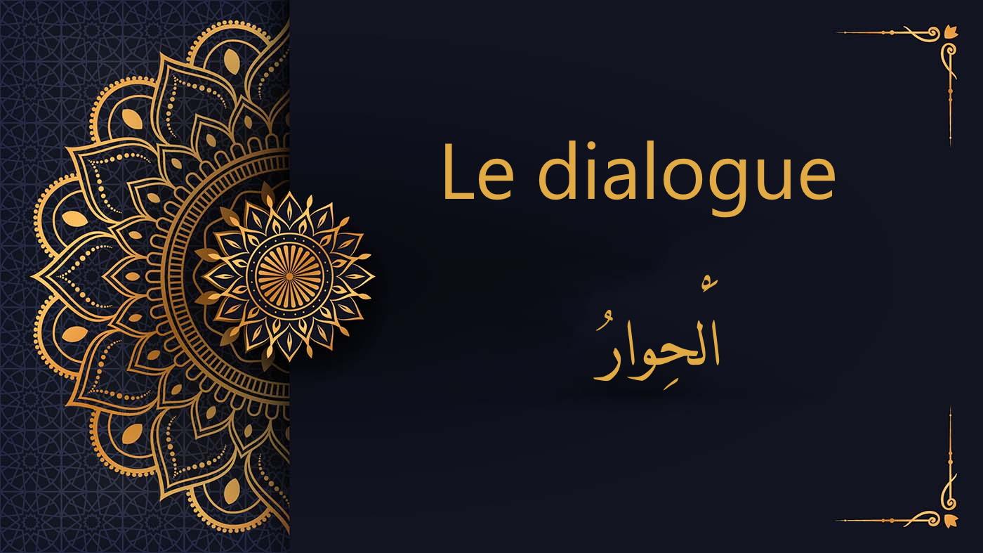 le dialogue - cours d'arabe gratuit