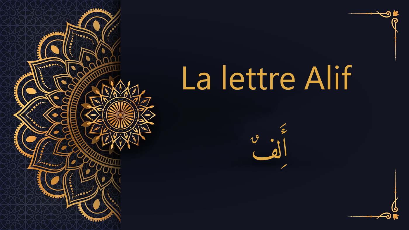 lettre Alif - cours d'arabe gratuit