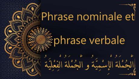phrase nominale et phrase verbale - cours d'arabe gratuit