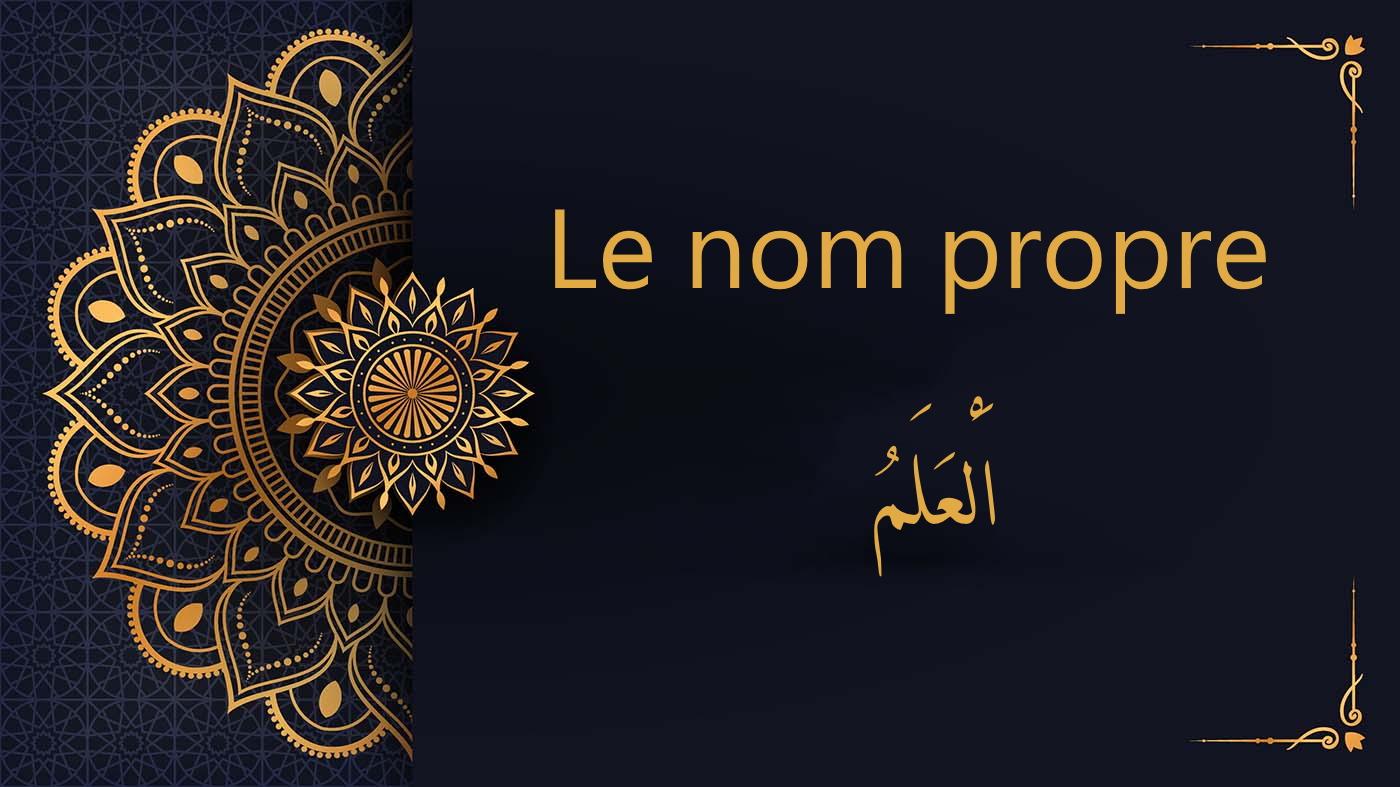 Les noms propres - cours d'arabe gratuit