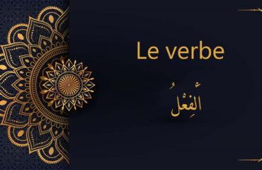 le verbe - cours d'arabe gratuit
