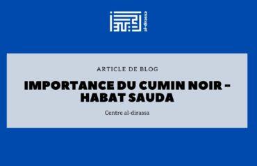 Importance du cumin noir - Habat Sauda