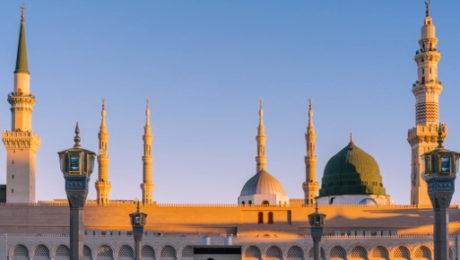 La Mosquée du Prophète à Médine