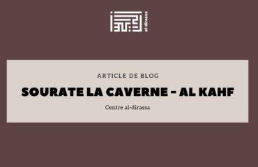 Sourate la caverne - Al Kahf