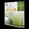L 'arabe entre tes mains | niveau 2 partie 1 & partie 2 | Al arabiya bayna yadaik | العربــية بـيـن يد يــك