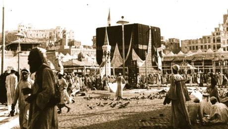 la mosquée de la Mecque à une époque ancienne