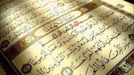 mérites et avantage de la sourate la caverne al kahf
