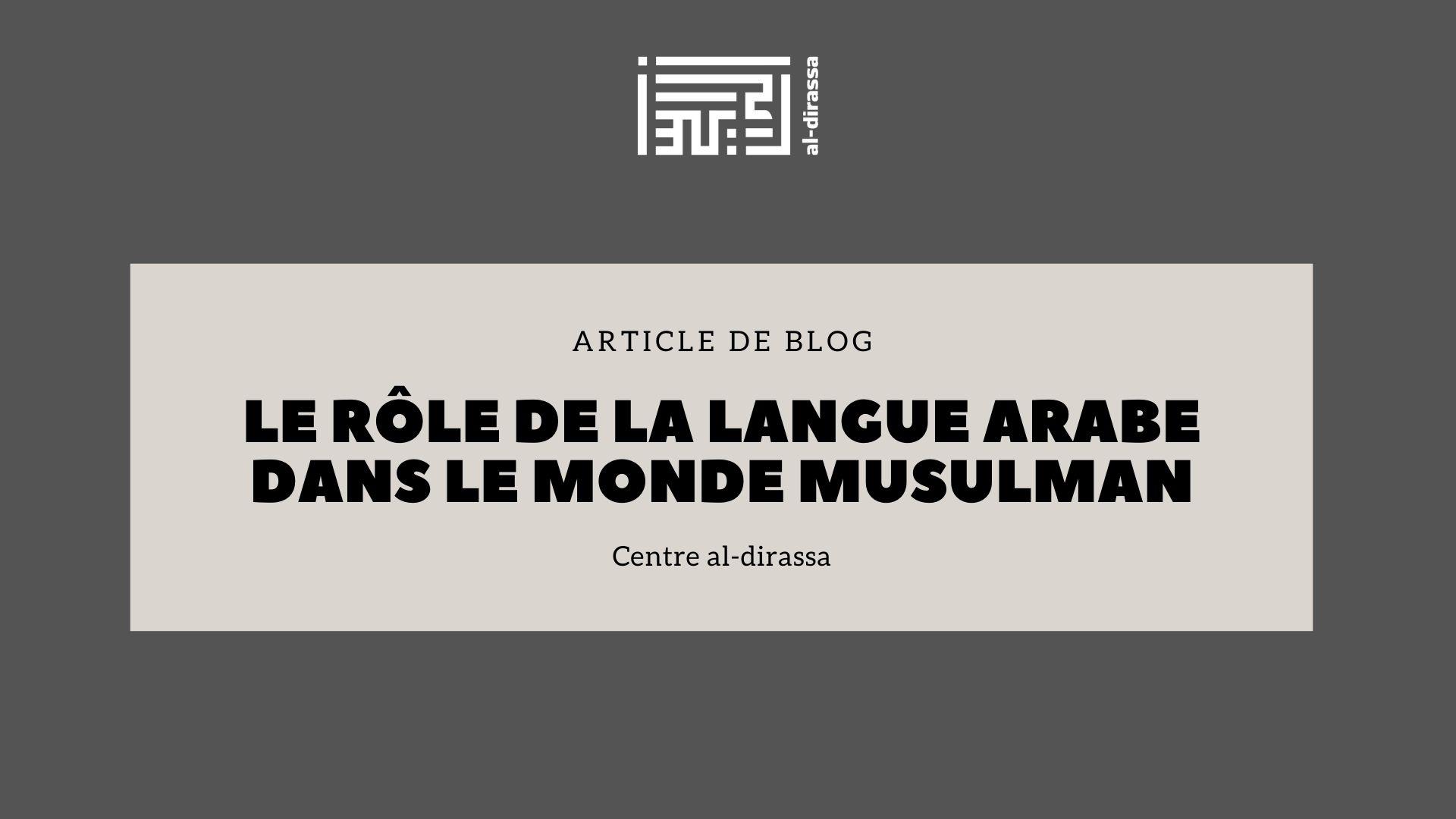 Le rôle de la langue arabe dans le monde musulman