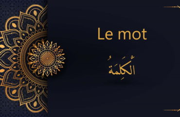le mot en langue arabe