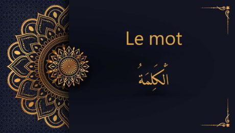 le mot en langue arabe
