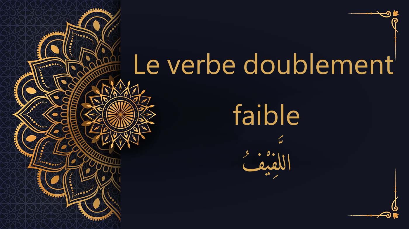 le verbe doublement faible   Cours d'arabe gratuit