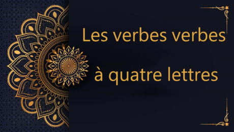 Cours d'arabe coranique gratuits | Les verbes verbes à quatre lettres