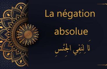 La négation absolue en arabe