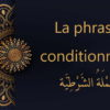 la phrase conditionnelle en arabe
