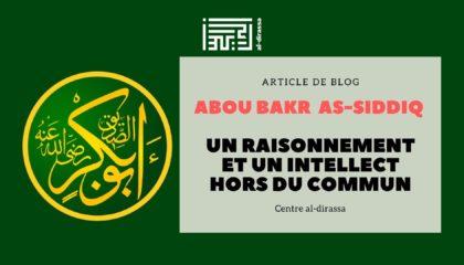 Abou Bakr un compagnon hors du commun