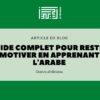 Guide complet pour rester motiver en apprenant l'arabe
