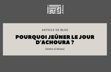 Pourquoi jeûner le jour d'Achoura